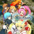 Mana Khemia 2: Fall of Alchemy PlayStation 3 Front Cover