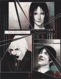The 25th Ward: The Silver Case (Limited Edition) PlayStation 4 Front Cover