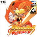 Brandish TurboGrafx CD Front Cover