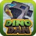 Dino Dan: Trek's Adventures iPad Front Cover