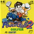 Hu PGA Tour: Power Golf 2 - Golfer TurboGrafx CD Front Cover Manual - Front