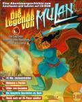 Legend of Mulan Windows Front Cover