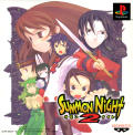 Summon Night 2 PlayStation Front Cover