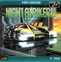 Night Striker SEGA CD Front Cover