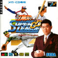 Egawa Suguru no Super League CD SEGA CD Front Cover