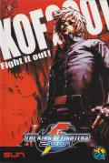 The King of Fighters 2001 Neo Geo Front Cover