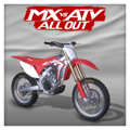 MX vs ATV All Out: 2017 Honda CRF 450R PlayStation 4 Front Cover