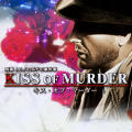 Kiss of Murder: Another story of Manhattan Requiem Nintendo Switch Front Cover
