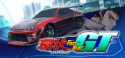 Fast Beat Loop Racer GT Windows Front Cover