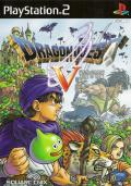 Dragon Quest V: Tenkū no Hanayome PlayStation 2 Front Cover