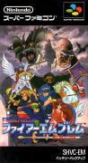 Fire Emblem: Monshō no Nazo SNES Front Cover
