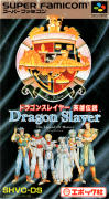 Dragon Slayer: The Legend of Heroes SNES Front Cover