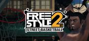 Freestyle 2: Street Basketball Windows Front Cover