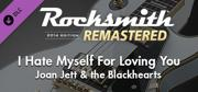 Rocksmith: All-new 2014 Edition - Joan Jett & the Blackhearts: I Hate Myself For Loving You Macintosh Front Cover