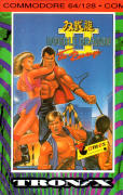 Double Dragon II: The Revenge Commodore 64 Front Cover