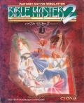 Bible Master 2: The Chaos of Aglia PC-98 Front Cover