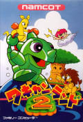 Wagan Land 2 NES Front Cover