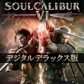 SoulCalibur VI (Deluxe Edition) PlayStation 4 Front Cover 1st version