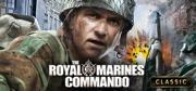The Royal Marines Commando Windows Front Cover