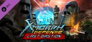 X-Morph: Defense - Last Bastion Windows Front Cover