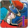 Dragon Quest iPad Front Cover