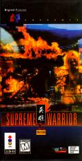 Supreme Warrior 3DO Front Cover