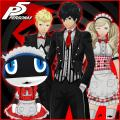 Persona 5: Maid and Butler Costume Set  PlayStation 3 Front Cover