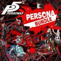 Persona 5: Persona Bundle PlayStation 3 Front Cover