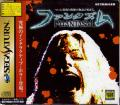 Roberta Williams' Phantasmagoria SEGA Saturn Front Cover