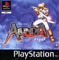 Alundra PlayStation Front Cover