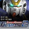Dynasty Warriors: Gundam 2 - Additional Mission 9 PlayStation 3 Front Cover