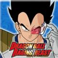 Dragon Ball: Raging Blast - Alien Warriors Pack PlayStation 3 Front Cover