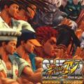 Super Street Fighter IV: Arcade Edition - Arcade Challengers Pack PlayStation 3 Front Cover