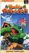 Super Wagan Land SNES Front Cover