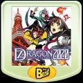 7th Dragon 2020 PSP Front Cover