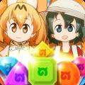 Kemono Friends - The Puzzle Android Front Cover