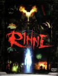 Rinne Windows Front Cover