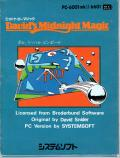 David's Midnight Magic PC-6001 Front Cover