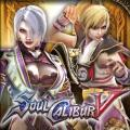 SoulCalibur V: SCV Character Equipment 2 PlayStation 3 Front Cover