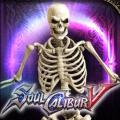 SoulCalibur V: Skeleton Costumes 1 PlayStation 3 Front Cover