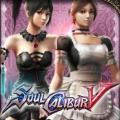 SoulCalibur V: Maid Costumes 1 PlayStation 3 Front Cover