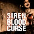 Siren: Blood Curse - Chapter Two: No Refuge PlayStation 3 Front Cover