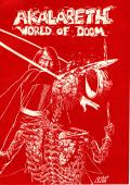 Akalabeth: World of Doom Apple II Manual Front