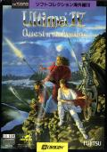 Ultima IV: Quest of the Avatar FM Towns Front Cover