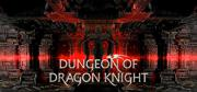 Dungeon of Dragon Knight Windows Front Cover