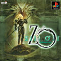 Zill O'll PlayStation Front Cover