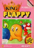King Flappy PC-98 Front Cover