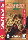 Shanghai II: Dragon's Eye Genesis Front Cover