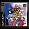 Blue Breaker: Ken yori mo Hohoemi o PlayStation 3 Front Cover
