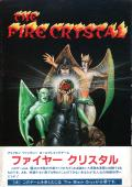 The Fire Crystal PC-98 Front Cover